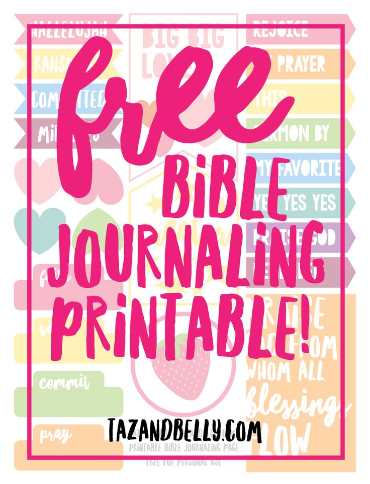 Free Bible Journaling Page | tazandbelly.com