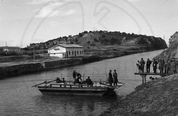 Κόρινθος 1938 ό Ισθμός
