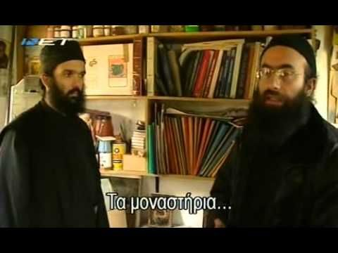 Mount Athos • The Holy Mountain