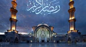 Ramadan Mubarak Cover - Bing images