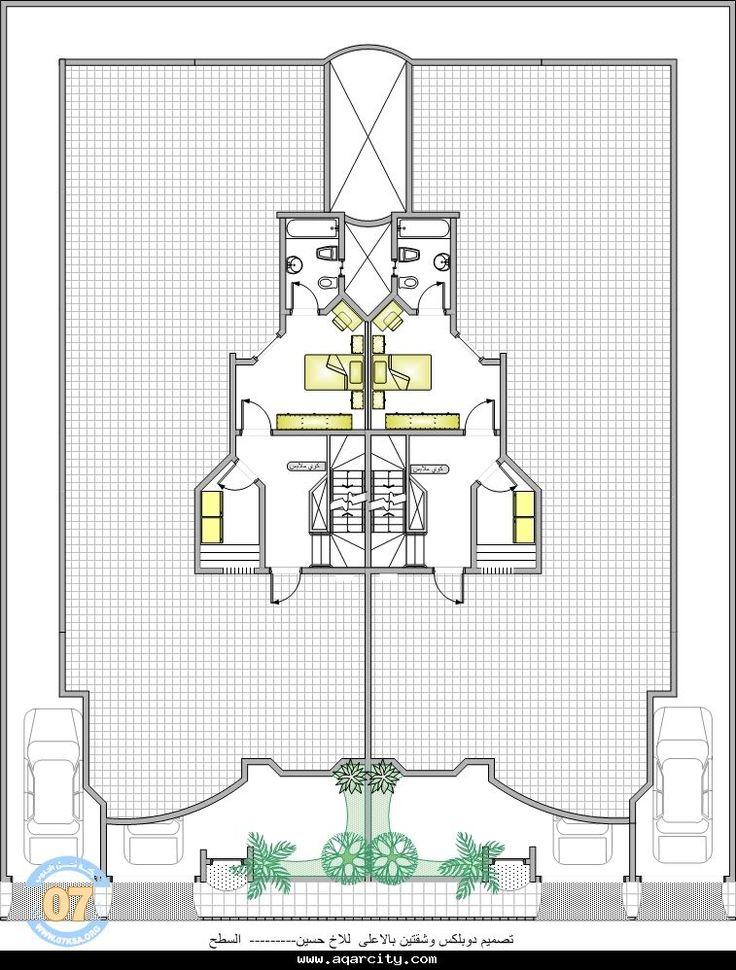 تصاميم مخططات فلل دبلكس دوبلكس دليل شركات الهندسة المعمارية و المدنية و مقاولات عامة و استشارات هندسية عقارية و مخططات و Duplex House House Home Design Plans