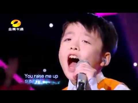 You Raise Me Up - Chinese Boy and Girl