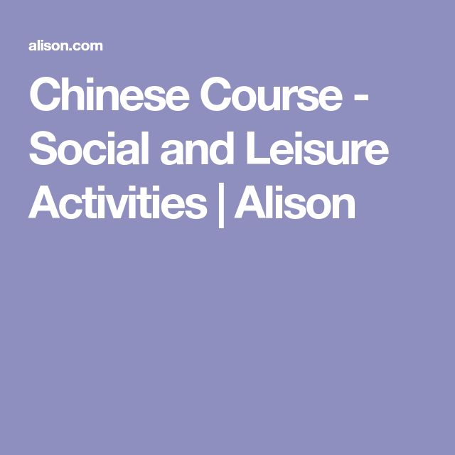 Chinese Course - Social and Leisure Activities | Alison
