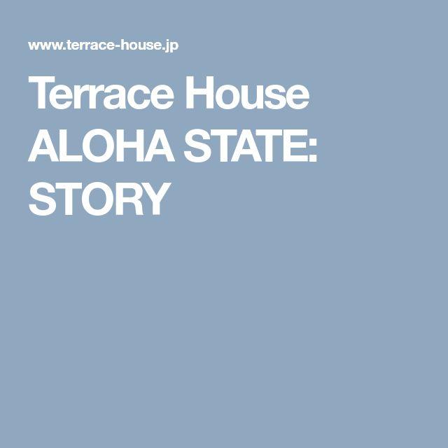 Terrace House ALOHA STATE: STORY