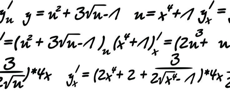 El algebra es muy complicado y dificil pero no un montón