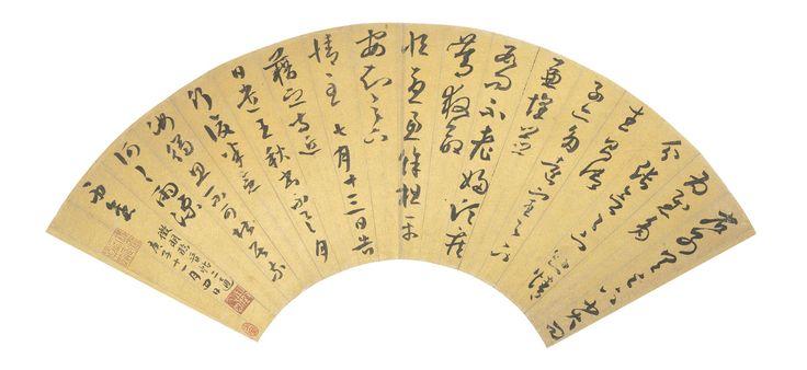 Wen Zhengming 1470-1559 CALLIGRAPHY IN CURSIVE SCRIPT
