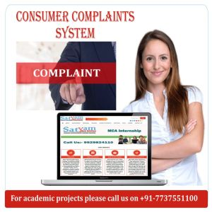 Consumer Complaints Management System Project in Asp.Net Free Download