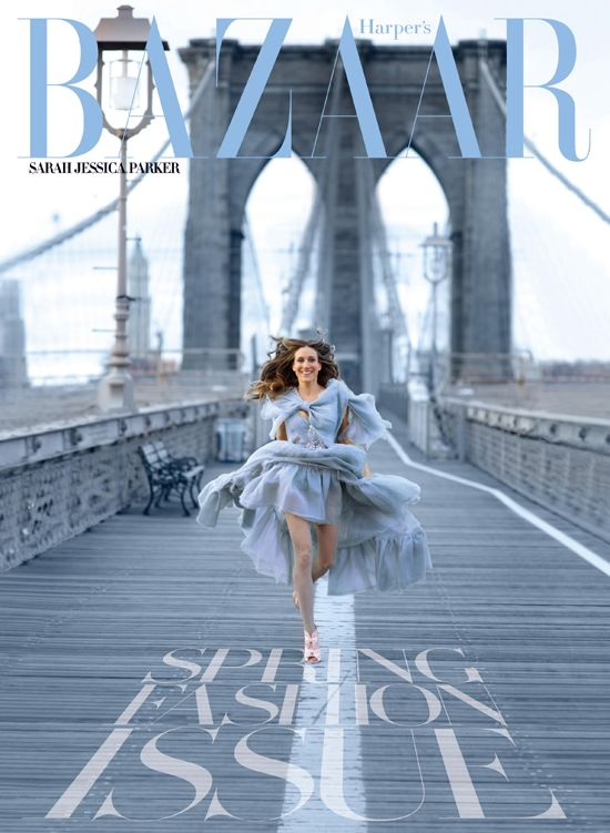 Sarah on a beautiful BAZAAR cover