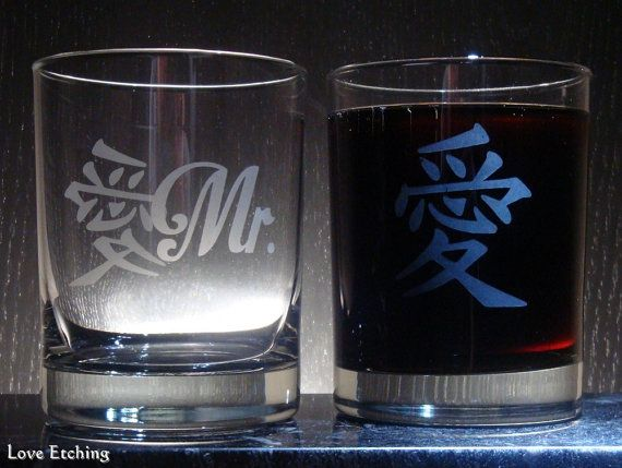 Mr. & Mrs.  Love kanji  Etched Double Old Fashined by LoveEtching, $35.00