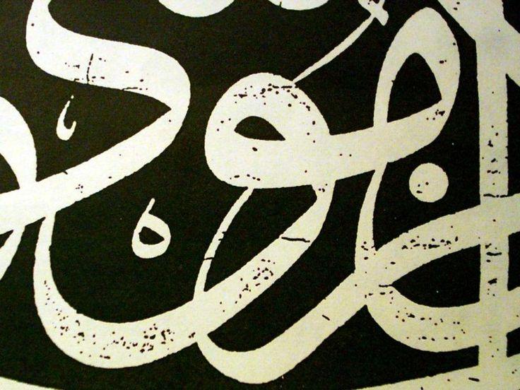 Sami Efendi – Kur'an'la Ülfet Platformu