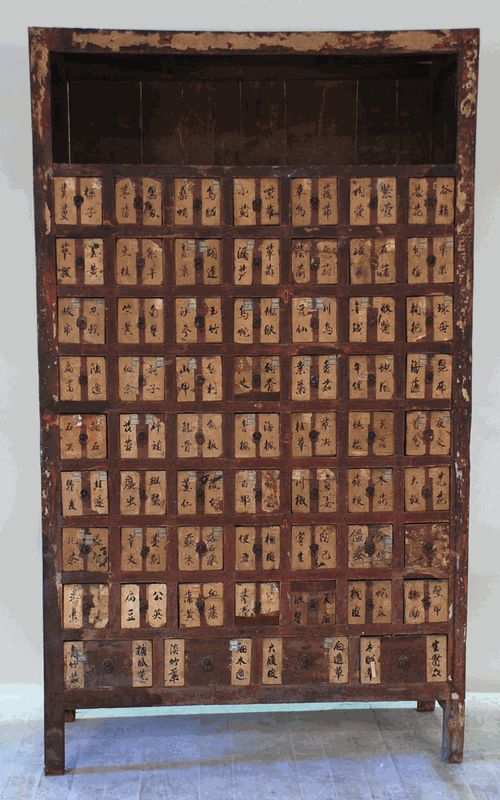 Antique Chinese Apothecary or Medicine Cabinet from China. Legend says that Shennong in ancient China tasted a hundred plants in order to discover herbal medicines to cure people of their ailments.