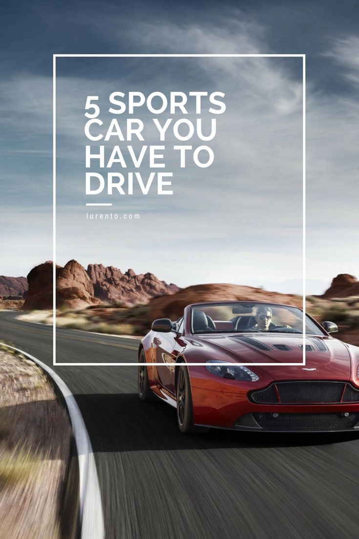Blog: 5 Sports Cars You Have to Rent While Traveling Across Europe