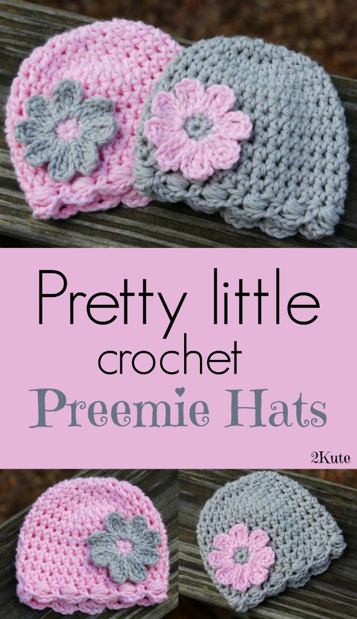 Preemie or newborn crochet hats made with 100% cotton yarn. Newborn crochet hats, Newborn preemie hat, Crochet baby hat, girl flapper hat, gray pink preemie hat, preemie hat with flower. (affiliate link)