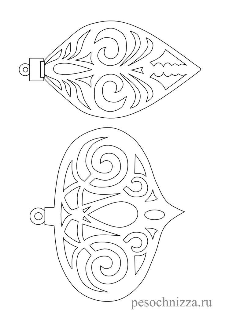 DIY: two (2) Christmas ornament templates/stencils.  Free.
