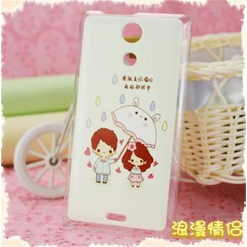 COSKIIZ Brightly Fine Romantic Couple PC Painted Series Hard Case For Sony Xperia ZR