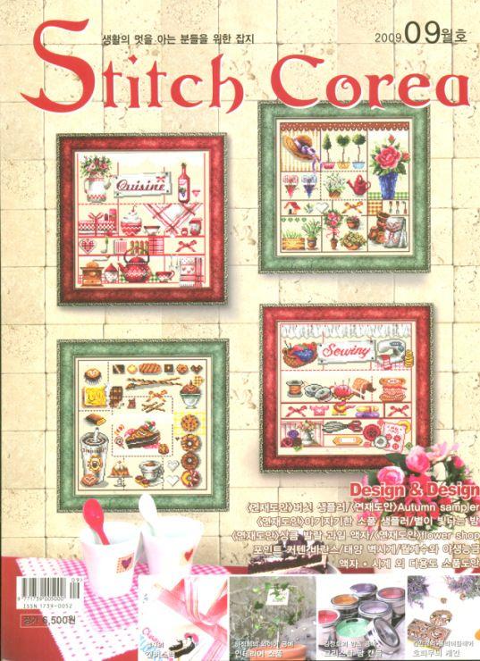 (1) Gallery.ru / Фото #1 - DOME Stitch Corea 9.2009 - tymannost