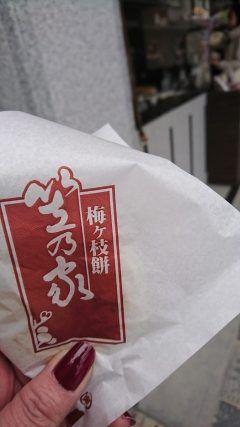 太宰府といえばやはり梅ヶ枝餅の食べ歩き() 今回は本命のきくちとかさの家をはしご さむーい冬にほっかほかの甘い梅ヶ枝餅たまりません( ) tags[福岡県]