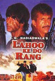 Lahoo Ke Do Rang Full Movie Akshay Kumar.  he gets Rajni marry to police inspector, Gautam. His attempts to expose the criminal ...