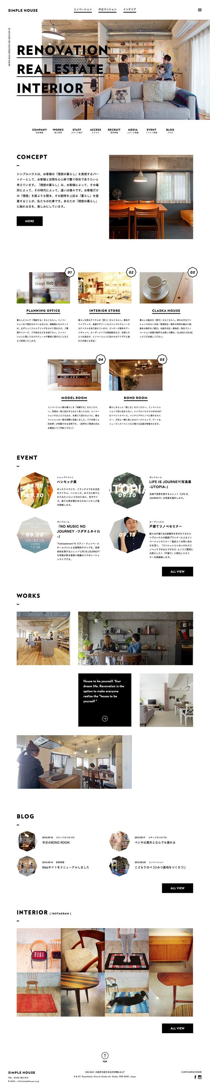 大阪のリノベーション&インテリアストア | SIMPLE HOUSE (シンプルハウス) #webdesign #layout #mockup #web…