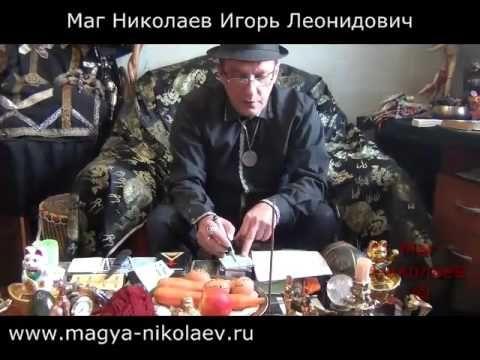 Грифонокод 23/13 порча трио - партитуры скрипка.