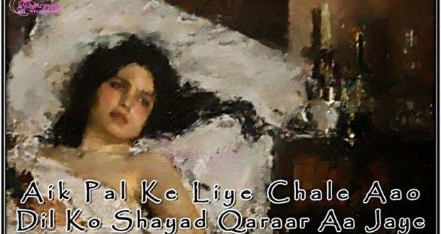 love good morning sms hindi 140 character | hd.zeewallpaper.com