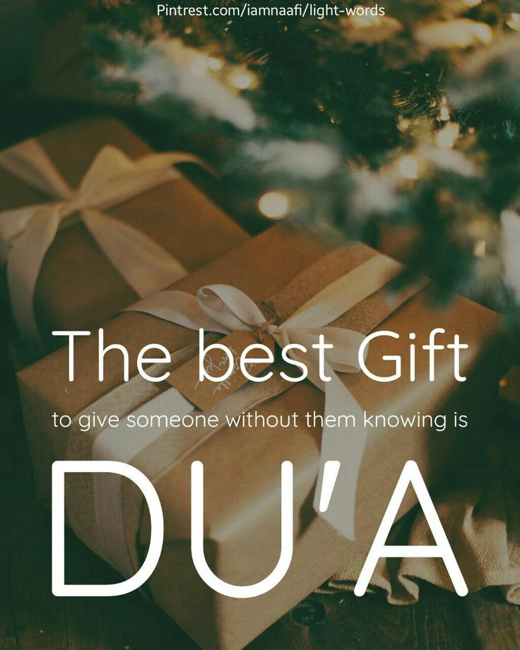 The best gift to give someone without them knowing is Dua #islamic #islam #islamicquotes #allah #dua