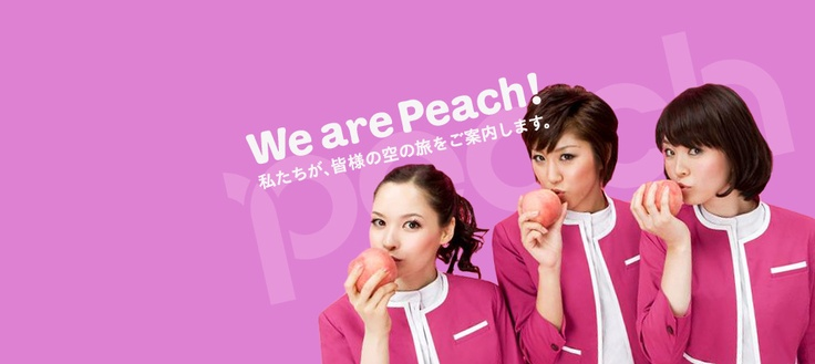 Peach Aviation Limited