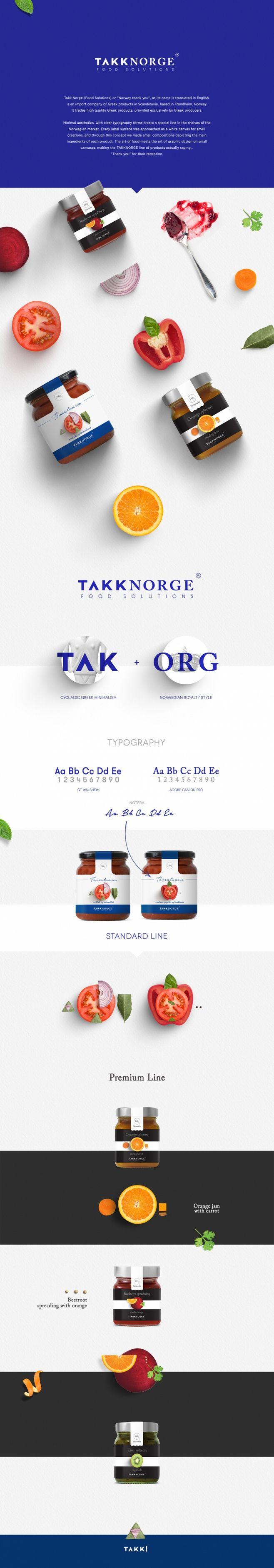 TAKK NORGE挪威果酱公司品牌包装...