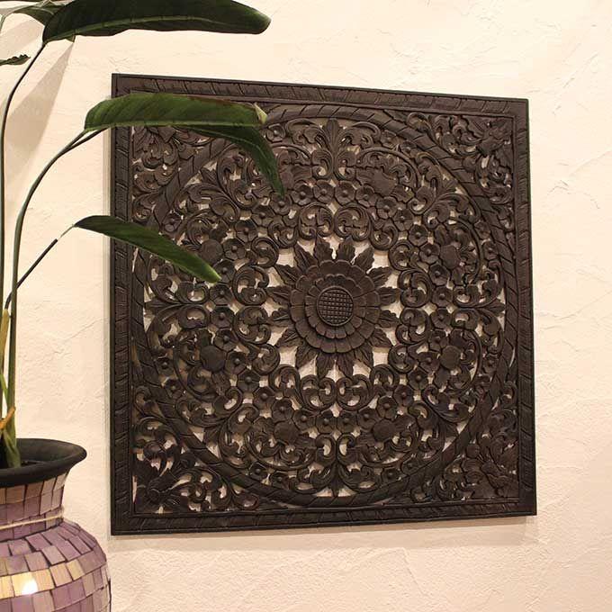 レリーフ ウッドレリーフ 壁飾り ウォールデコレーション 80×80cm 木のオブジェ 木のパネル バリ 彫刻 カービング インテリア…