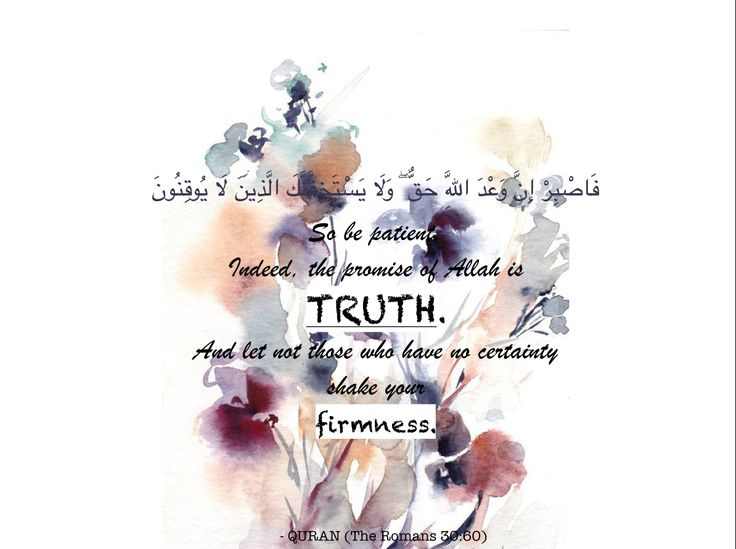 Promise of Allah is truth