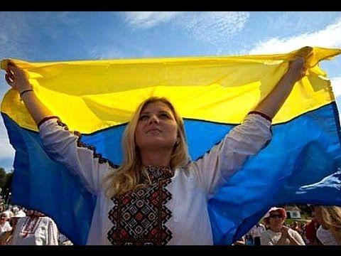 Слава Украине!?