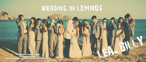From New York To LemnosDestination Wedding from Beirut to Athens   See more http://photographergreece.com/en/cinematography/wedding-trailers #phosart #photography #cinematography #wedding #limnoswedding #photographergreece #cinematographergreece #videographergreece #weddingvideo