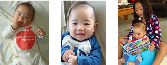 Baby Wong Blog: 3 to 5 months – Where has this time gone! | Forbaby.co.nz