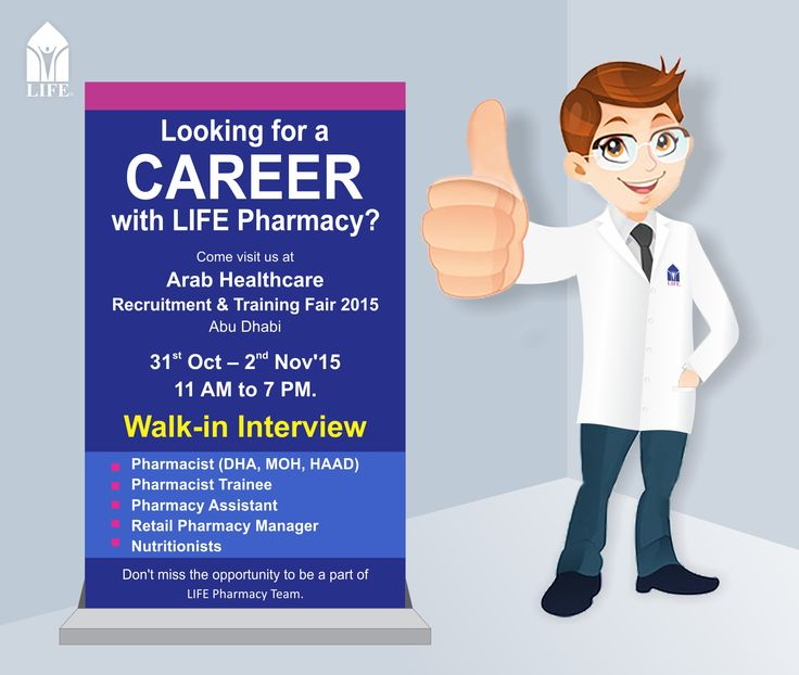 Looking for a Career with LIFE Pharmacy? Come visit us at Arab Healthcare Recruitment & Training Fair 2015 in Abu Dhabi from 31st Oct – 2nd Nov'15 between 11 AM to 7 PM. Invited for walk-in Interview for the below mentioned positions: Pharmacist (DHA, MOH, HAAD) Pharmacist Trainee Pharmacy Assistant Retail Pharmacy Manager Nutritionists Don't miss the opportunity to be a part of LIFE Pharmacy Team. #Career #Recruitment #WalkInInterview #ArabHealthCare #AbuDhabi #UAE