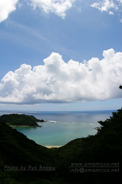 My home town;) Amami Oshima