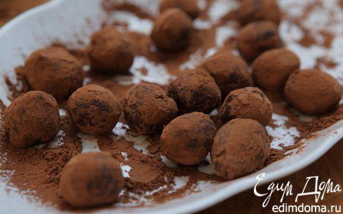 Шоколадные трюфели  | Кулинарные рецепты от «Едим дома!»