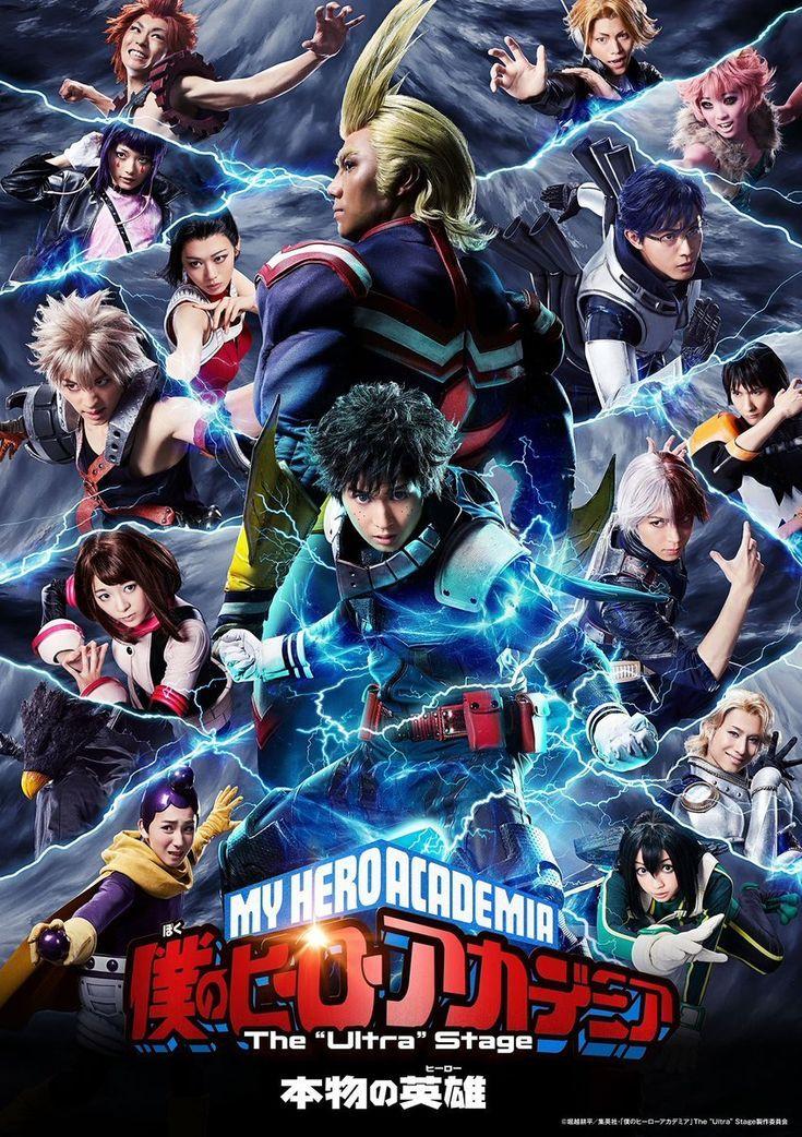 My Hero Academia Wallpaper Cute My Hero Academia Wallpaper My Hero Hero My Hero Academia Memes