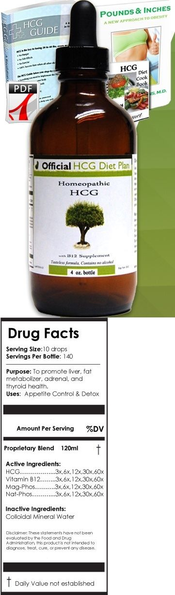 Other Weight Management: Diet Drops Hcg 4Oz Free Fast Shipping Amaizing Results!!* BUY IT NOW ONLY: $63.0