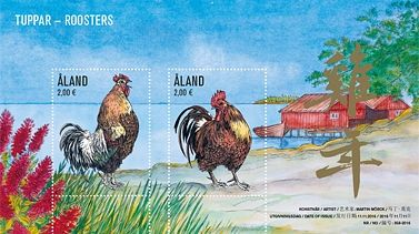 Year of the Rooster – Aland  Aland post issued Year of the Rooster miniature sheet featuring two roosters.