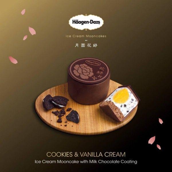 Haagen Dazs Cookies & Vanilla Ice-cream Mooncake
