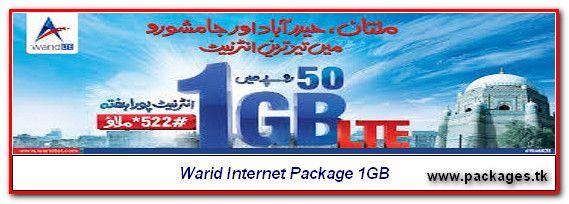 Warid Weekly Internet Package 1GB in Rs.50, Warid internet Packages, Warid Weekly LTE Offer, Warid 4G Weekly Internet Packages, Weekly Internet Offers,