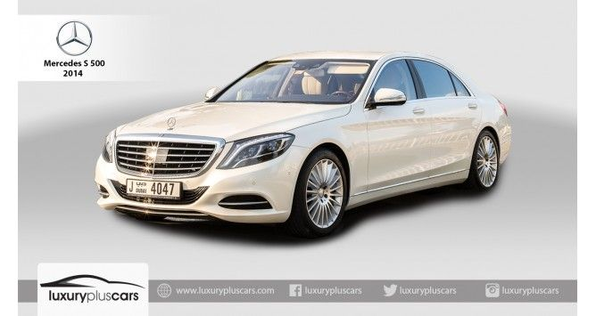 Mercedes Benz S 500 - white for rent in Dubai -Luxury Car rental Dubai | Exotic car rentals | Sports car rental Dubai | Luxury cars in Dubai