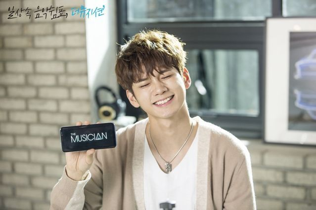 Wanna One x The musician - Ong
