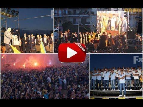 AEK F.C. - Το βίντεο από τον Αγιασμό στη Νέα Φιλαδέλφεια - YouTube