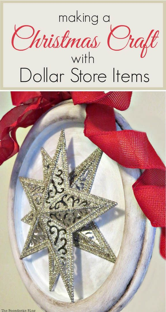 How to make a Christmas craft with 2 stars from the dollar store set into a clock frame, #Christmas Crafts #ChristmasWallDecor #Repurposedwallclock #DollarStoreItems How to Make a Christmas Craft with Dollar Store Items theboondocksblog.com