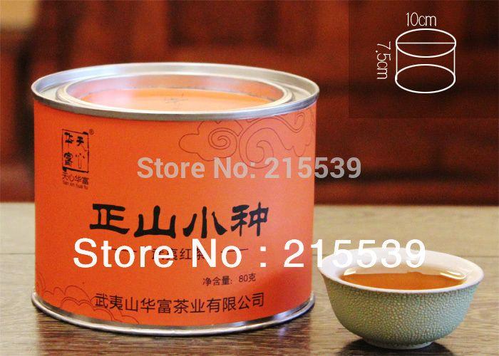 [ Грандиозность ] 80 г коробка, Натуральный вкус китайский премиум лапсанг сушонг дым чай, Фуцзянь Wuyi черный чай лапсанг сушонг черный чай