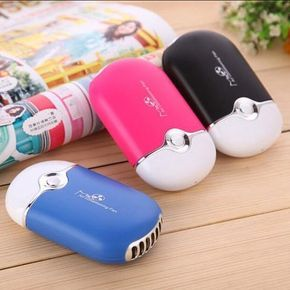 Sleek Handheld Portable Air Conditioner