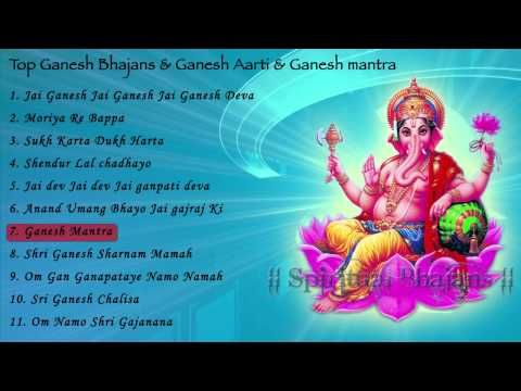 Top 19 Hindu Mantras - Sai Mantra - Gayatri Mantra - Hanuman Mantra - Shiva Mantra - Shani Mantra - YouTube