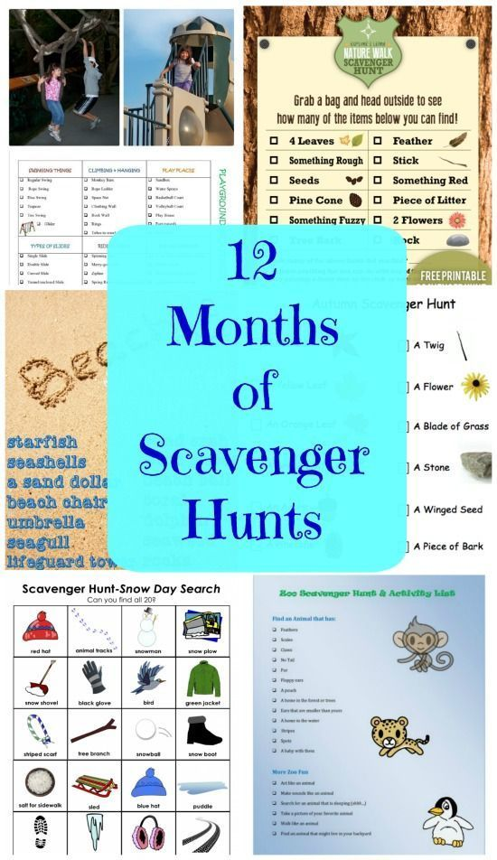 50+ AWESOME kids scavenger hunt ideas for every month of the year!  Indoor & outdoor hunts included!