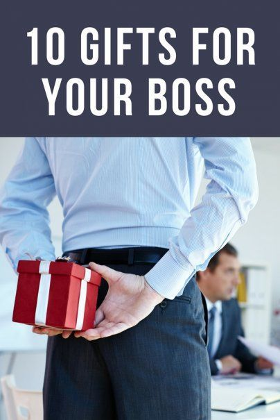 10 Gifts for Your Boss | Gift Ideas For Colleagues | What To Get Your Boss For Thanksgiving | Thank You Gift Ideas For Boss
